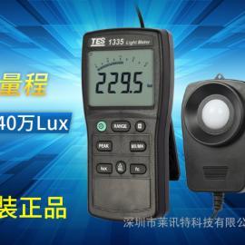 TES-1335 数字式照度计