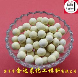 SW活性瓷球 加氢精制加氢裂化活性瓷球 萍乡金达莱