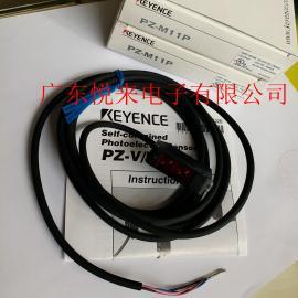 基恩士PZ-M11P光电传感器