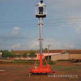 移动套缸式升降平台 电动液压升高30米辅助自行走升降机
