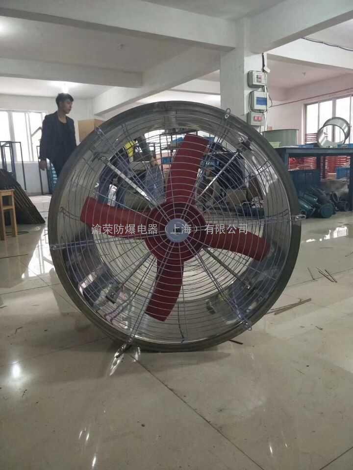 上海专业304不锈钢防爆风机渝荣防爆定制
