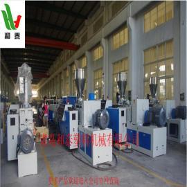 热销PE管材挤出生产线,塑料管挤出机,塑料管材设备 ,塑料机械