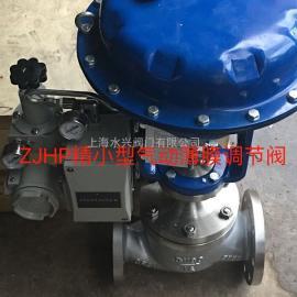 ZJHP-16R DN80精小型气动薄膜316不锈钢调节阀
