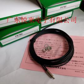 TAKEX FR7BC光纤传感器