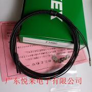 竹中FT8BC光纤单元