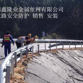 波形护栏板 防撞护栏板 山路防护波形板 全国统一销售。