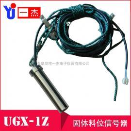 UGX-1Z�A斜式料位信�器