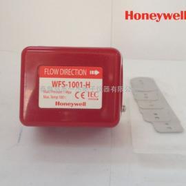 WFS-1001H 流量�_�P,流量控制器