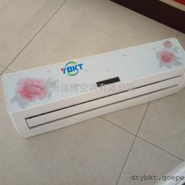 北京销售壁挂式风机盘管 3匹 家用豪华壁挂机 冷暖两用
