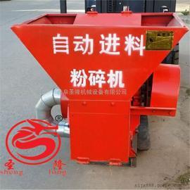 小型饲料机 秸秆粉碎破碎机厂家研发