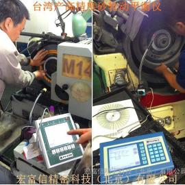 上海磨床动平衡仪-台湾制造-性价比高
