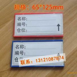 格诺软磁标签牌磁性货位卡65*125