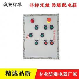 订制水泵防爆控制箱 配电箱价格