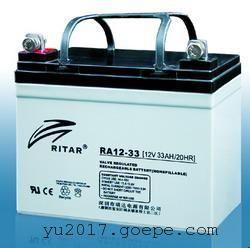 RITAR瑞达储能蓄电池RT1245 12V4.5AH代理价格