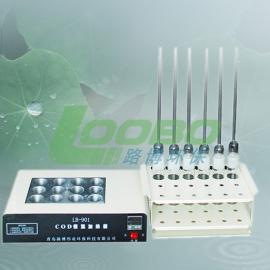 LB-901A COD恒温加热器(COD消解仪) cod水样处理