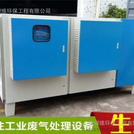 惠州印刷车间废气光氧除臭设备光触媒废气净化器
