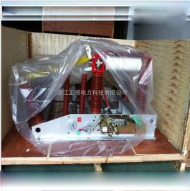 FZN21-40.5/630真空负荷开关 35kv真空负荷开关性价比高的厂家