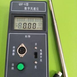 QDF-6型 数字风速仪 热敏风速计 高精度风速仪