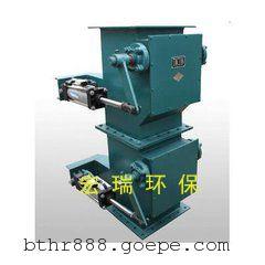 宏瑞电动双层卸灰阀型号YJD-12-A 双层重锤翻板卸灰装置厂家直供