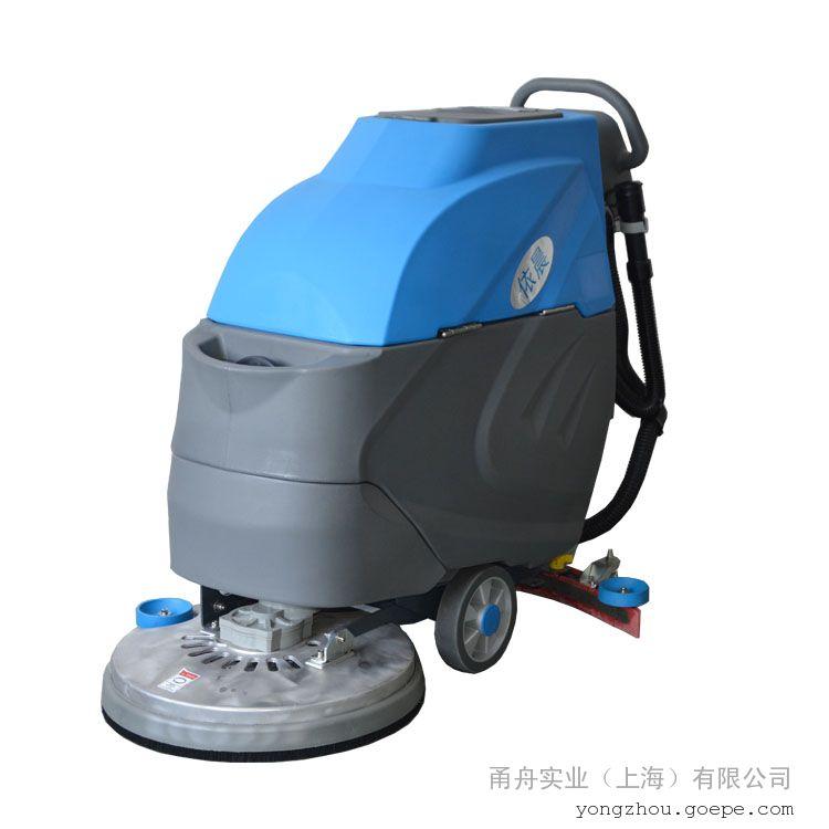 工厂车间洗地机,依晨手推式电动洗地机YZ-530