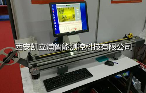 CLP-ZD01型全自动钢直尺钢卷尺检定台