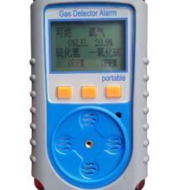 原装进口便携式四合一气体检测仪 三合一气体检测仪