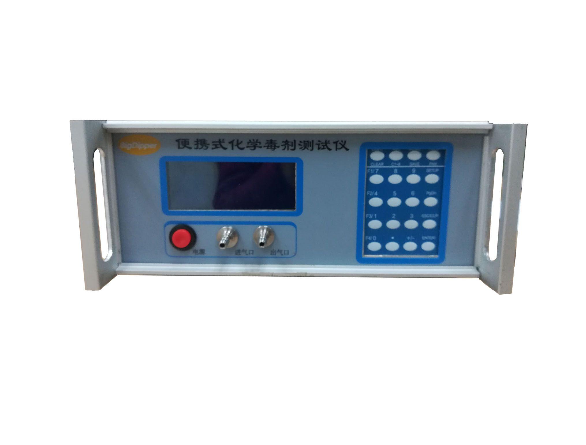 北斗星仪器化学毒剂探测器pBD5-CWD