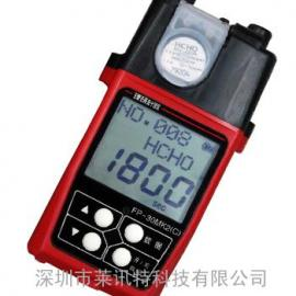 FP-30MK2(C)甲醛分析仪(FP-30-C升级版)