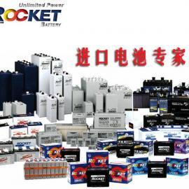 火箭蓄电池 ES12-12 报价咨询 韩国火箭