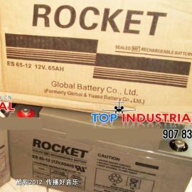 火箭蓄电池 ESH65-12 报价咨询 韩国火箭