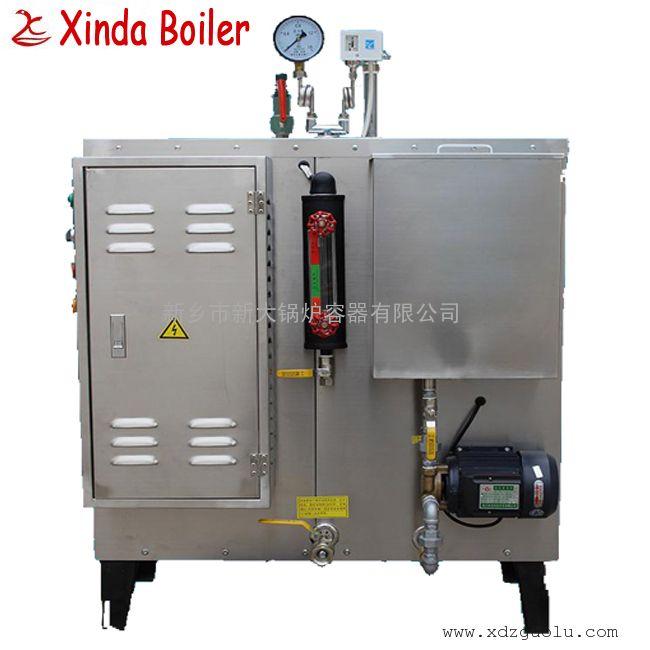 家用电蒸汽发生器/24千瓦免检电锅炉