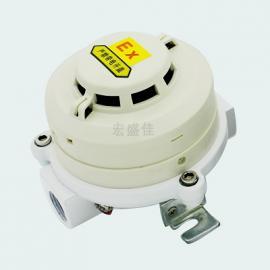 宏盛佳HASD-YW-2型防爆复合型感烟火感温火灾探测器