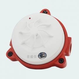 HAWG-ZX-W2防爆智能型感温火灾探测器(电子编码)