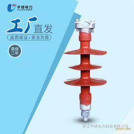 复合针式绝缘子-FPQ-10/4L20玻璃钢横担用