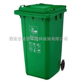 银川绿色塑料垃圾桶 西宁小区分类果皮箱 兰州240升塑料垃圾桶厂