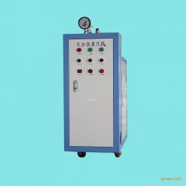 蒸汽发生器 电加热工业全自动小型蒸馒头豆腐 节能电热蒸气锅炉