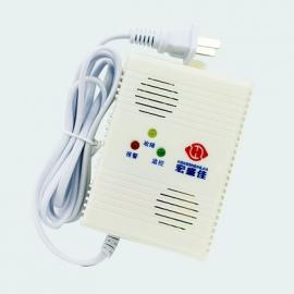 家用可燃气体泄漏报警器(独立插电式220V)厂家/安装