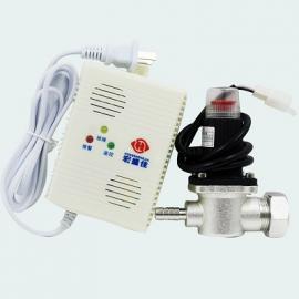 宏盛佳HA-818T家用燃气泄漏报警器联动天然气紧急切断装置