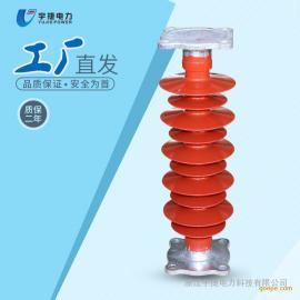 FZSW-40.5/6、FZSW-35/6复合支柱绝缘子价格及规格型号
