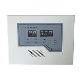 JLFD06A型火灾显示盘(总线消防烟感报警系统酒店安全烟感控制器)