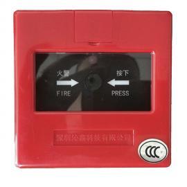 沁鑫JLMP手动火灾报警按钮/消防火灾自动报警系统厂家