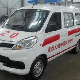 私人医院专用小型救护车|可上牌的小型救护车