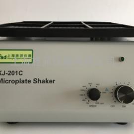 微孔板振�器梅�税�/96孔板/深孔板/培�B板振�器