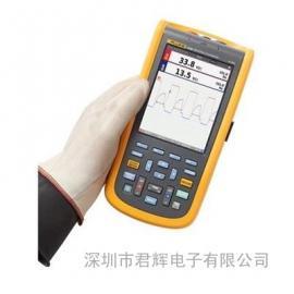 福禄克123B/S 工业用手持式示波器深圳代理商