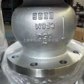 H72H立式对夹式铬钢止回阀