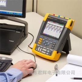 福禄克190-062/S 手持式示波器深圳代理商