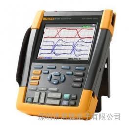 福禄克190-502S 手持式示波器深圳代理商