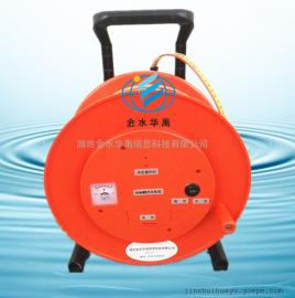 金水华禹SW-80电测水位计钢尺水位计深井水位计