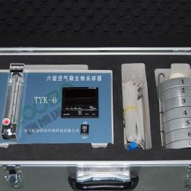 LB-TYK-6撞击式空气微生物采样器 路博直销