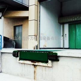 东莞固定式调节板-卸货平台